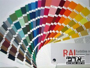 תוכלו-להזמין-את-שלב-התריס-ופרופיל-האלומיניום-שלכם-בכל-צבע-שרק-תרצו