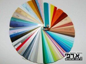 תריס-ונציאני-צלון-בצבעים-300x226